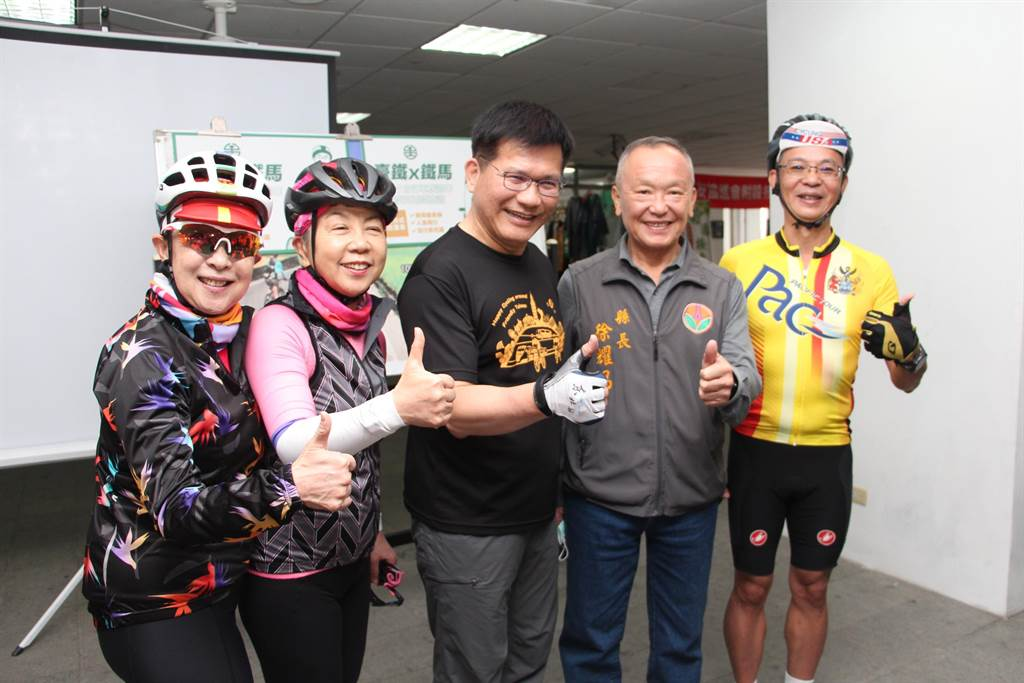 2021 Year of Bicycle Tourism in Miaoli: cycling + railway tours