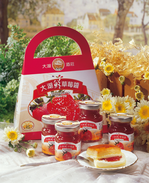 Strawberry Products