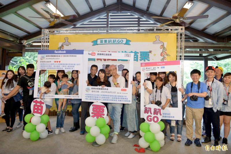 YouTubers to promote Miaoli's tourism