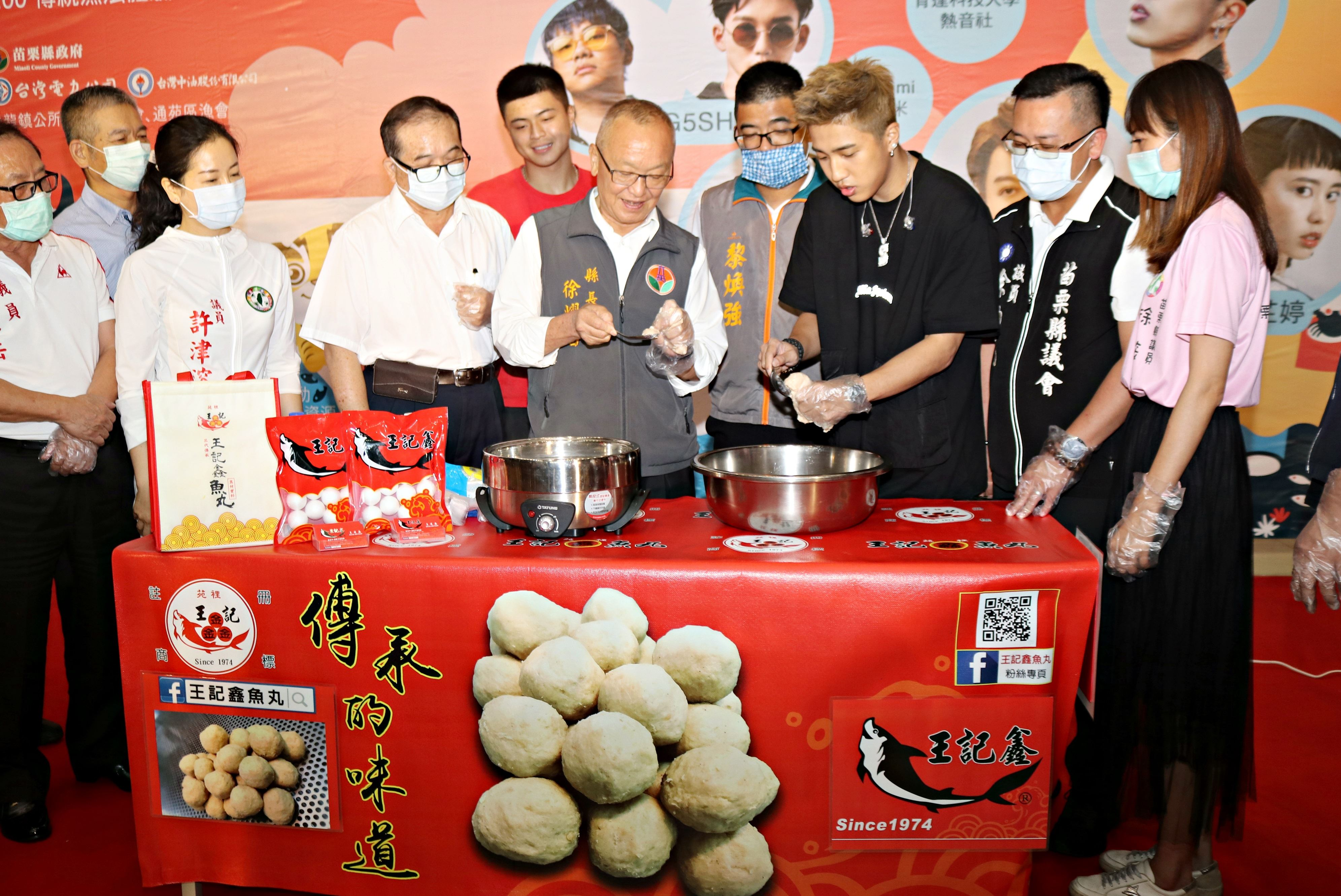 The annual Miaoli Ocean Festival was just inaugurated for the 14th time