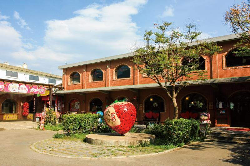 草莓文化館 外觀