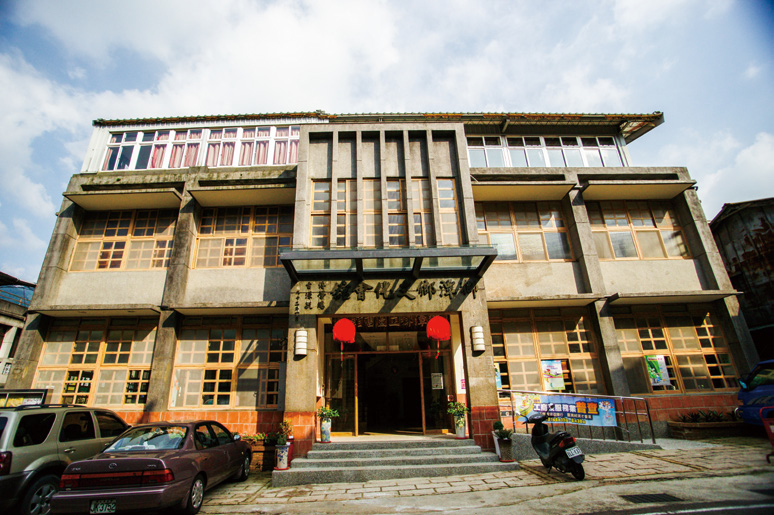 獅潭鄉文化會館
