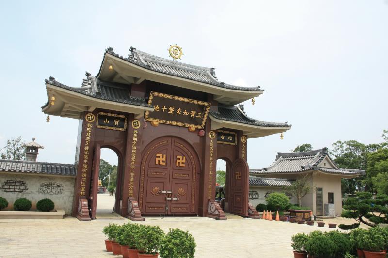 九華山大興善寺