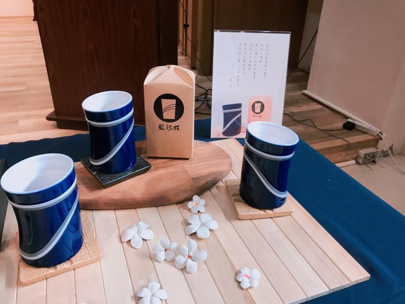 舞陶-藍衫杯