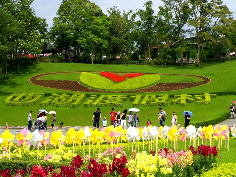西湖渡假村-LOGO花圃